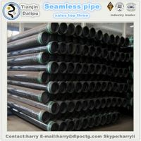 Seamless tube in oil-gas field expliotation steel pipe