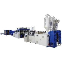 double -wall corrugated pipe production  line thumbnail image