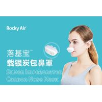 """""""Rocky Air"""" nose air filter activated carbon filter clean air"""