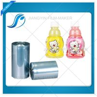 Cast PVC Shrink Film For Sleeve Label