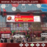 Outdoor P8mm High Brightness Advertising LED Video Marquee Screen for Buildings