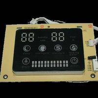 Humidifier PCBA controller thumbnail image