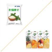 Stevia extract stevioside Stevia glycosides best sweetener Rebaudioside A 90%