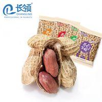China natural wholesale raw peanuts 1 kg prices thumbnail image