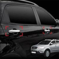 Ssangyoung Korando C Door catch chrome molding thumbnail image