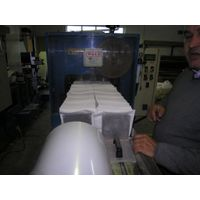 Napkin folding machine thumbnail image
