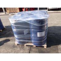 Silane KH-570 gamma-Methacryloxypropytrimethoxysilane (CAS No.: 2530-85-0)