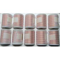 NEMA UEW 155 0.020mm copper wire
