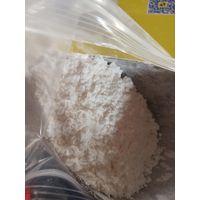 New Despropionyl ortho-Fluorofent CAS 864422-91-3