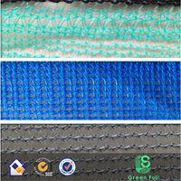 construction safety net thumbnail image