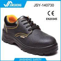 Suede slip resistant shoe high standard safety footwear