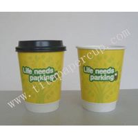 hot drinking paper cups with lids