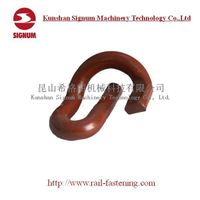 E1809 Rail Clip for Railway Fastening