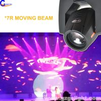 China Stage Moving Head Light 7R Sharpy 230W Beam Lighting thumbnail image
