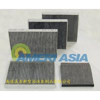 Pleated Activated Carbon Filter thumbnail image