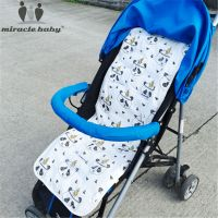Baby stroller mat, cotton dining chair seat mat, Multi-function mat