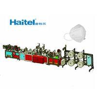 face mask making machine n95