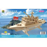 Sell-Hot sale toy model handmade gifts for brother alibaba malaysia crago ship model thumbnail image
