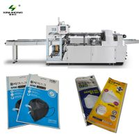 Mask Packing Machine Production Line