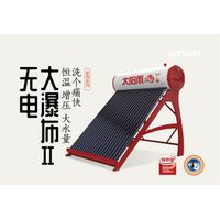 Solar water heater no power falls 2 thumbnail image