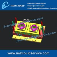 500g plastic thin walled injection mould container box