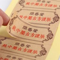 Thermal Self Adhesive Label for Price Barcode Sticker