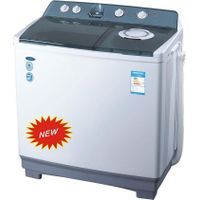 15KG TWIN TUB WASHING MACHINE