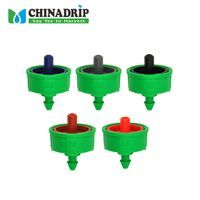 Drip Irrigation PC Dripper for Agriculture Irrigation Riego Por Gotao thumbnail image
