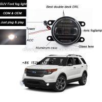 Direct manufacturer SUV 44 led fog light for Ford figo/ranger/mondeo/fusion12V led DRL car fog lamp