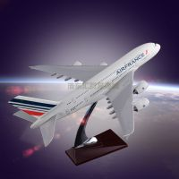 Airplane Model Airbus 380 Air France Manufacturer Direct Sales Resin