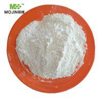 High quality amoxicillin trihydrate CAS 61336-70-7 amoxicillin trihydrate thumbnail image