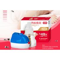 Electric Mosquito Repellent Liquid thumbnail image