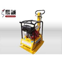 Two-way vibratory plate compactor/rammer compactor