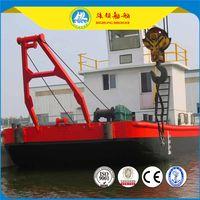 Multifunction Service Work Boat
