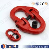 chinese alloy chain connecting link