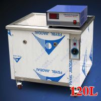 120L Industrial Ultrasonic Cleaner for hardware factory