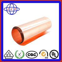 Dust Proof Copper Foil Flexible Printed Circuit Board thumbnail image