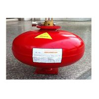 Temperature controlled hanging heptafluoropropane(HFC-227ea) fire extinguishing device thumbnail image