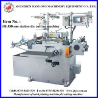 JH-350 Paper Sheet Cutting Machine