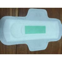 Far-Ir sanitary napkin oem according with your requirment thumbnail image