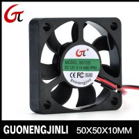 Manufacture selling 12V 5010 humidifier cooling fan with high efficiency