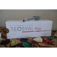 Teosyal Kiss thumbnail image