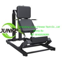 h709 hack squat commercial fitness equipemnt gym equipment