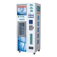 HIgh Quality automatic control water vending dispenser with uv sterilizer