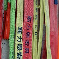 webbing sling 1t-20t polyester webbing sling