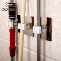 New Design Wall Mounted Broom and Mop Holder Hanger