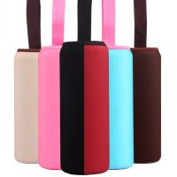 Neoprene Bottle Sleeve