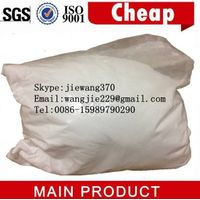 Boldenone Cypionate,99% Assay,Delivery guarantee