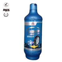New Qiangbao Car tubeless Anti Flat super seal tire sealant better than Slime NQ350ml 20 years OEM e thumbnail image