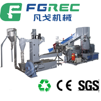 LDPE bag film recycling granulator machine